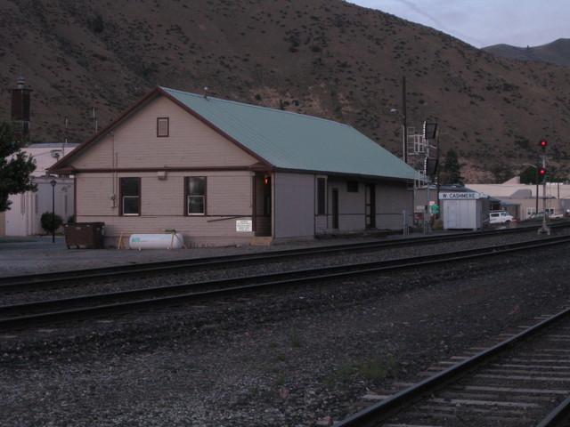 depot now
