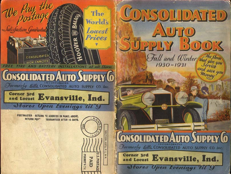 Supply Catalog