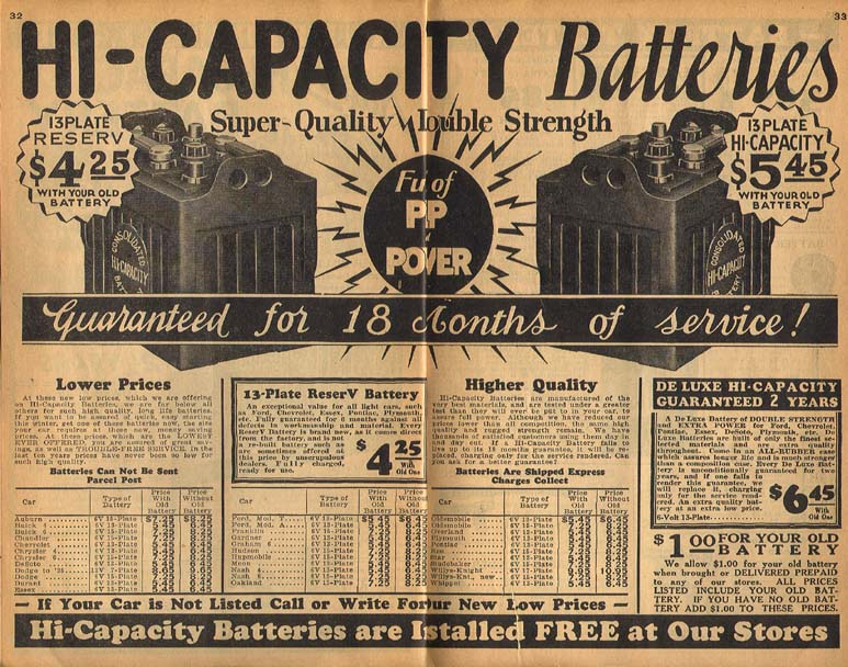 Auto Supply Seventeen