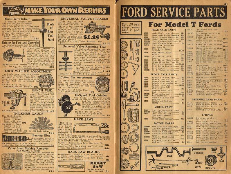 Auto Supply Thirty