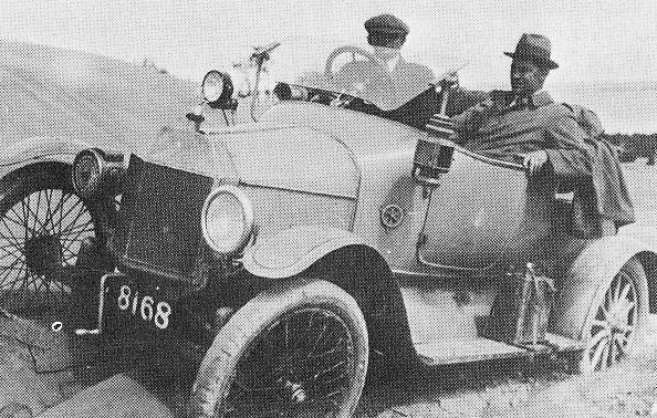 1914 tarrant roaster .jpg