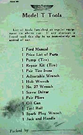 Tool list