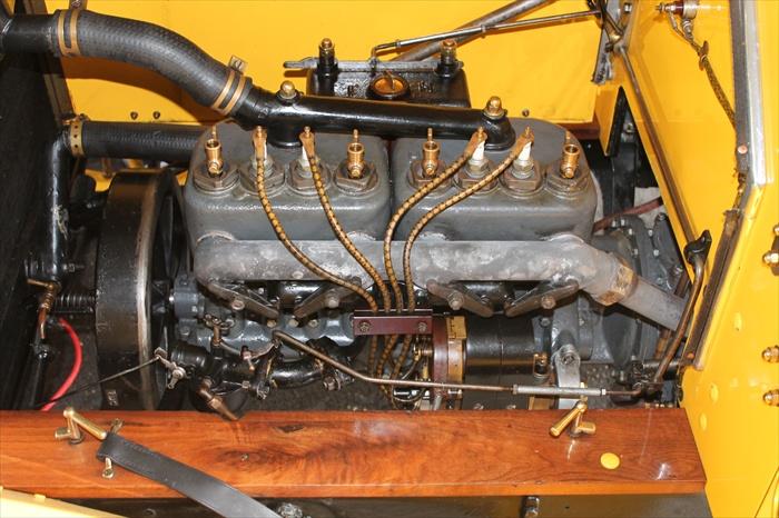 Hupp Engine