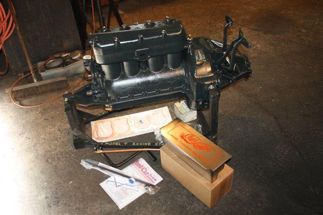 my engine
