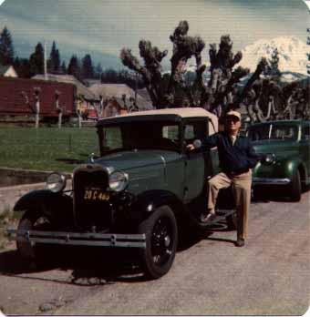 Ma green in 1975