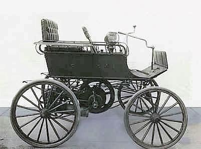 Smithsonian vehicle