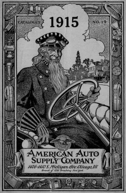 1915catalogart